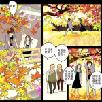 Don't Call it 'Manga': a short intro to Chinese Comics and Manhua