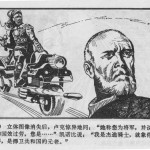 Chinese Star Wars Comic (Part 2 of 6): I am a Jedi Knight...