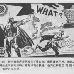 Chinese Star Wars Comic (Part 4 of 6): THX-1138, why have you left your station?