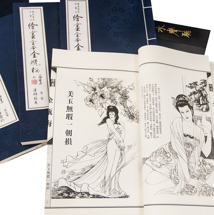 Jin Ping Mei: The Complete Illustrated Edition