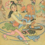 Zhang Guangyu's Manhua Journey to the West (1945) - Part 4 of 6