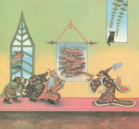 1945张光宇_西游漫记 (44)