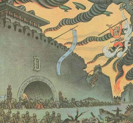 1945张光宇_西游漫记 (47)