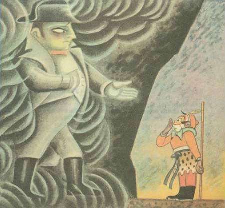 1945张光宇_西游漫记 (61)