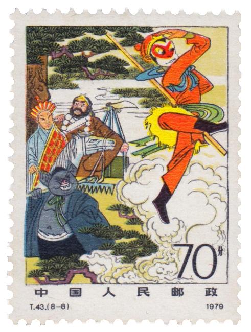 Monkey-Stamp-1979