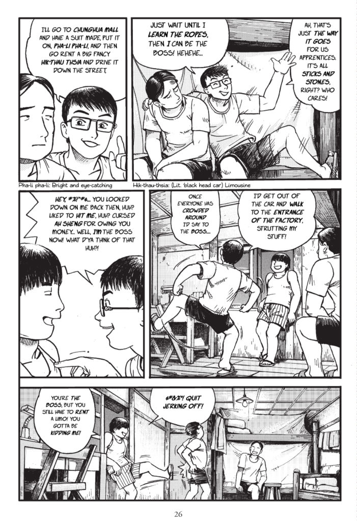 人间条件-III-Human-Condition-III_WEB_Page_026
