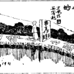 The Shanghai Manhua Society<BR />Chapter 2: The Ties That Bind