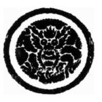 The Shanghai Manhua Society: A History of Early Chinese Cartoonists, 1918-1938