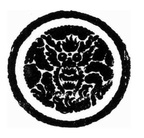 manhua society emblem
