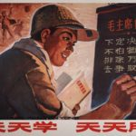 Literature at the Margins: Learn Chinese, Read Sci-fi