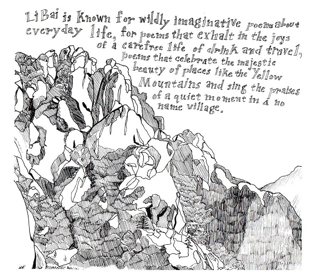 huang-shan-page-4