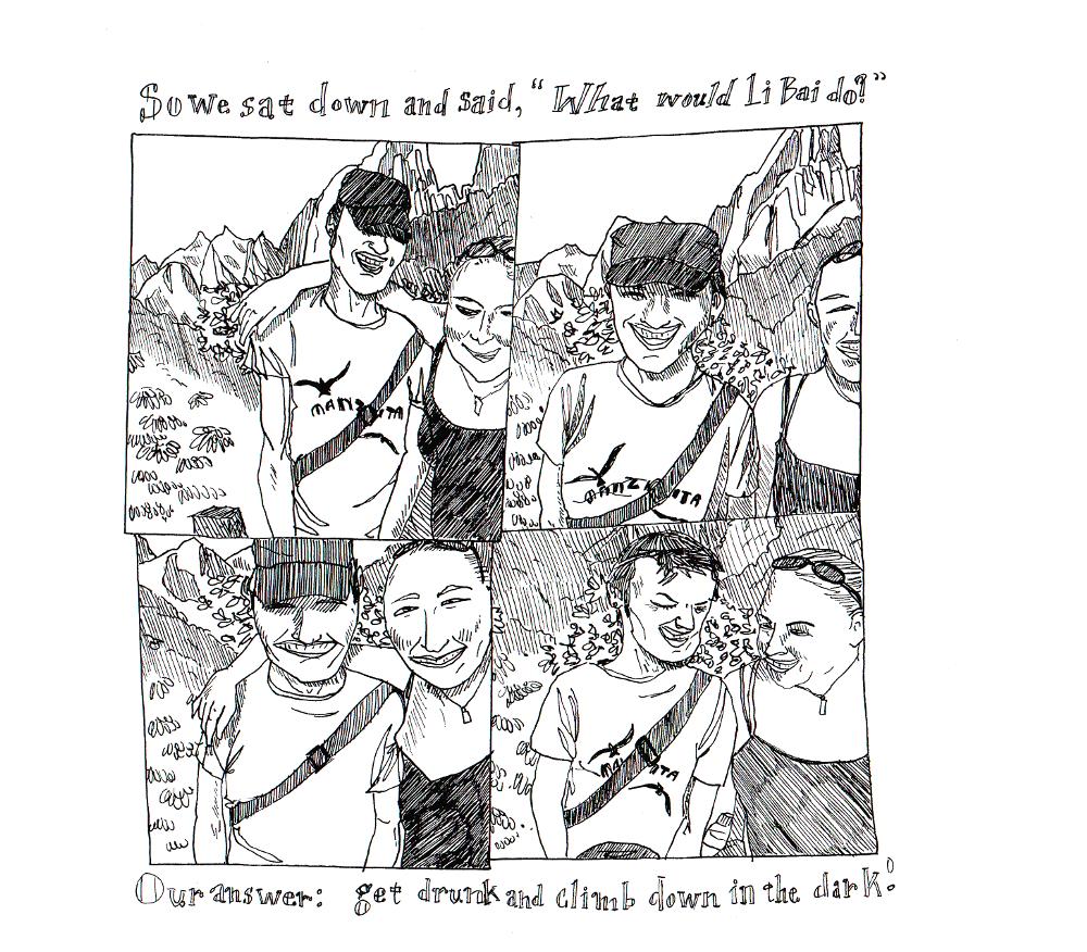 huang-shan-page-9