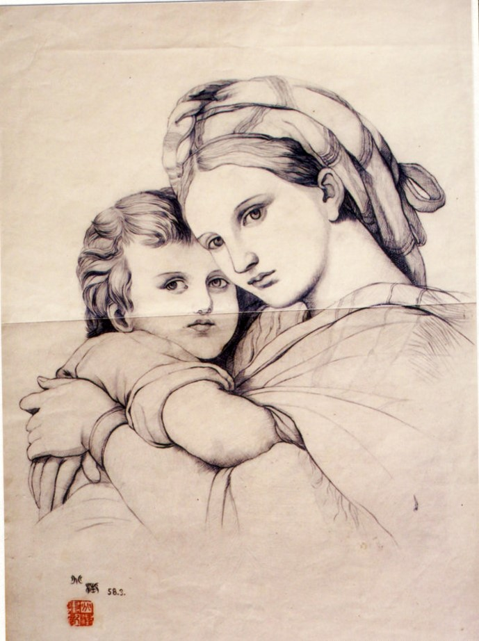 Sketch of Virgin Mary and child on display at the T'ou-Se-We Museum