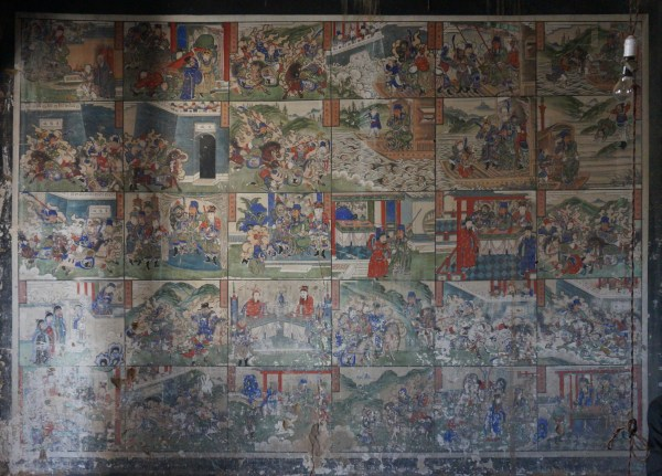 Left wall of the Lord Guan 關公 Temple in Yu county, Hebei